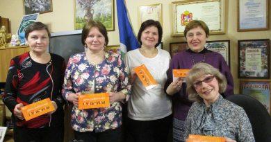 Губернатор поздравил работников культуры Протвино с праздником