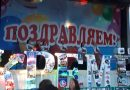«Alegria» на Дне города в Кременках!